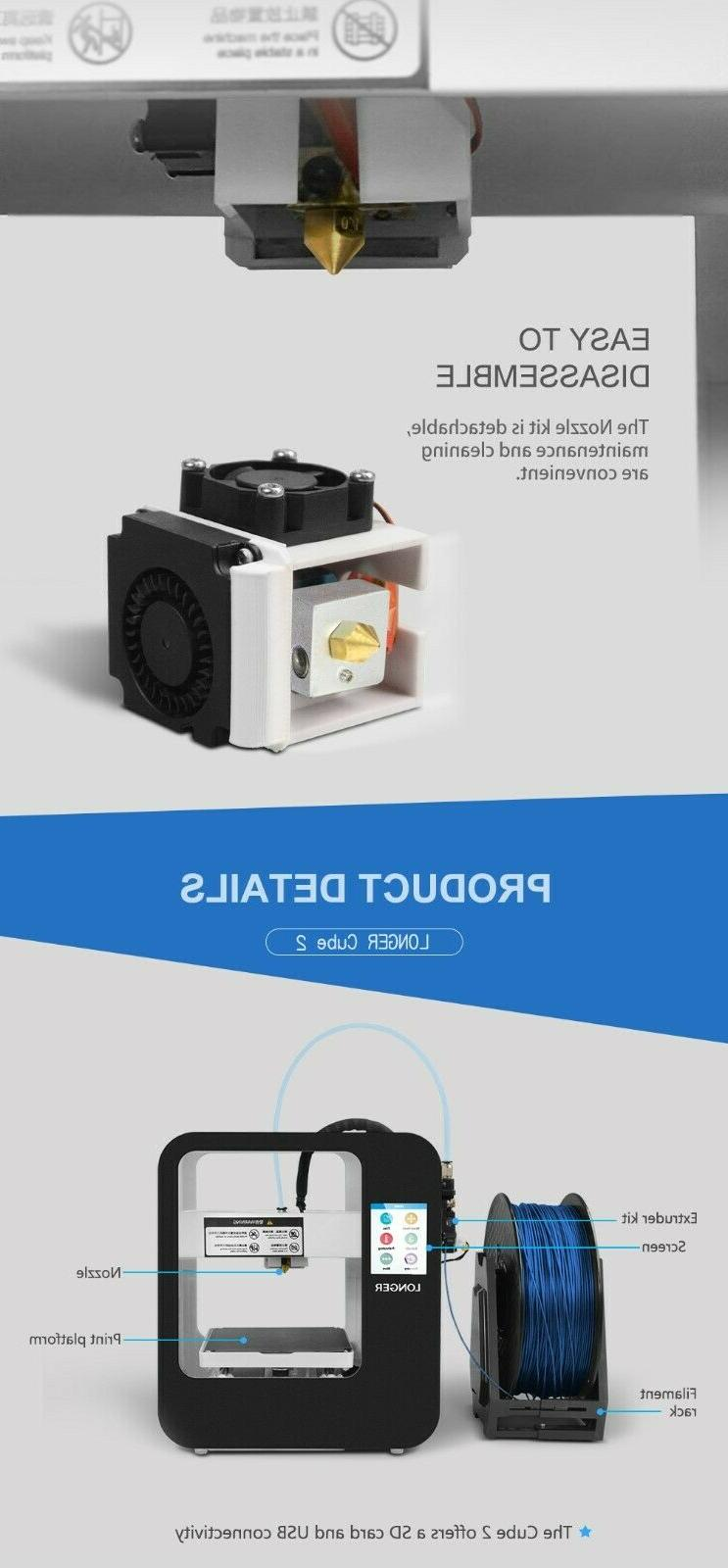 Touch Screen 3D Cube 2 | Fully